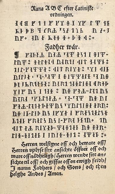 kak pravilno ispolzovat runy
