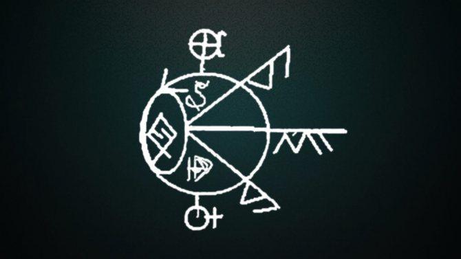 runicheskaya formula ledyanoj shhit osobennosti stava aktivaciya i ogovor