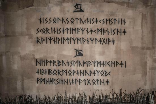 runicheskie nadpisi