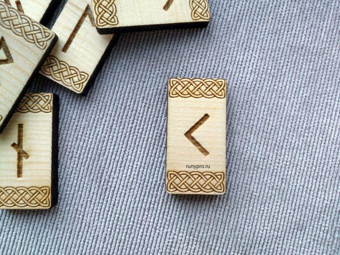 znachenie runicheskogo simvoly kano kenaz tolkovanie v gadanii i magii