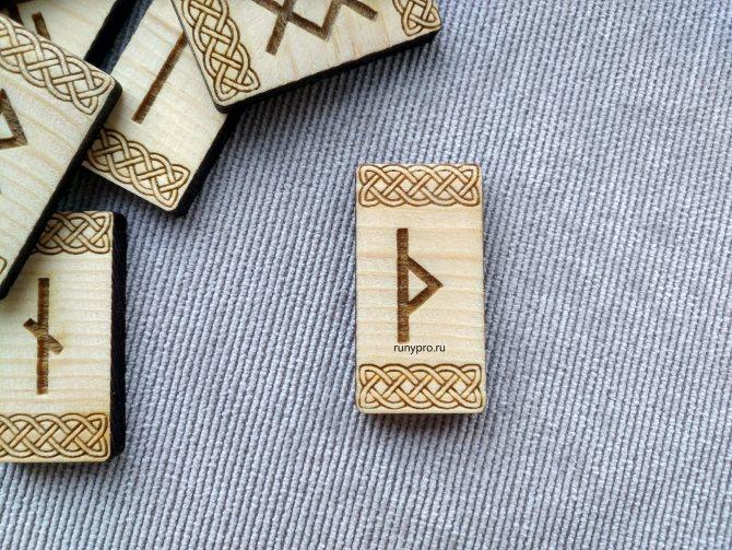 znachenie runicheskogo znaka turisaz opisanie i tolkovanie v gadanii i magii