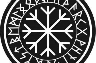 znachenie runnogo kruga
