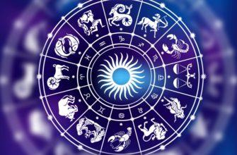 astrologicheskij goroskop s 10 po 16 maya