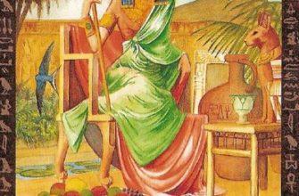 imperatrica v egipetskom taro velikaya zhena