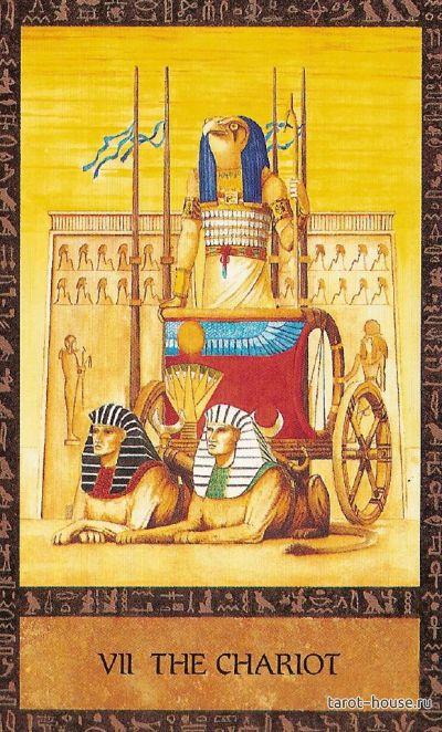 kolesnica v egipetskom taro preodolenie