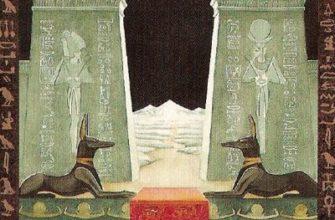 luna v egipetskom taro zona tenej