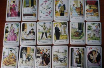 opisanie kolody cyganskie karty
