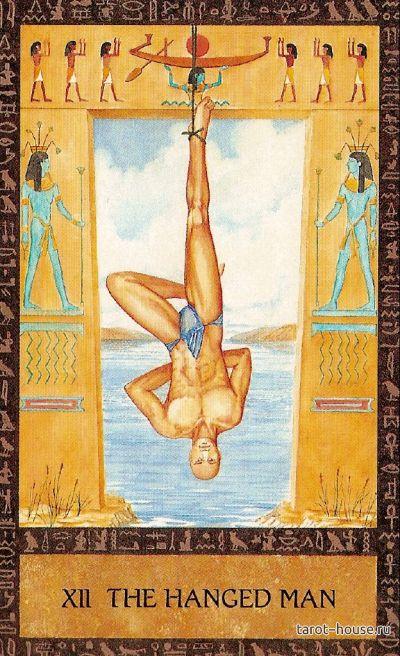 poveshennyj v egipetskom taro zhertvoprinoshenie