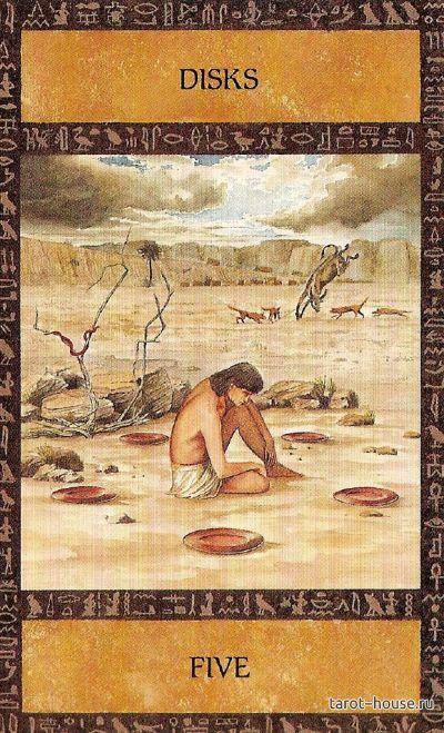 pyaterka pentaklej v egipetskom taro bednost