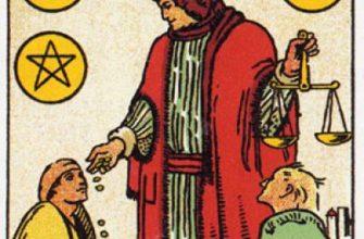 shesterka denariev v russkom taro