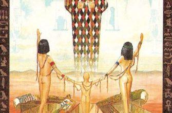 strashnyj sud v egipetskom taro probuzhdenie duha