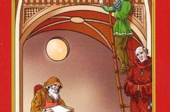 trojka pentaklej v egipetskom taro sotrudnichestvo