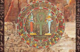 tuz pentaklej v egipetskom taro pochet