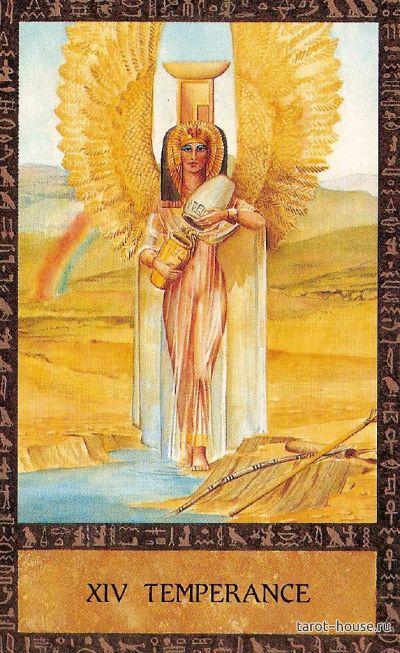 umerennost v egipetskom taro zolotaya seredina