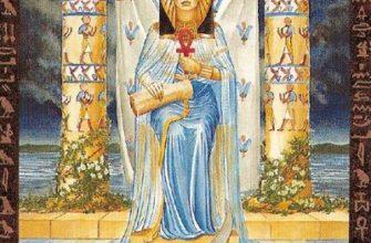verhovnaya zhrica v egipetskom taro vrata poznaniya