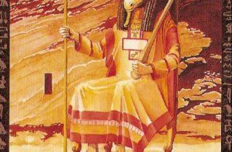 verhovnyj zhrec v egipetskom taro vladyka ieroglifov