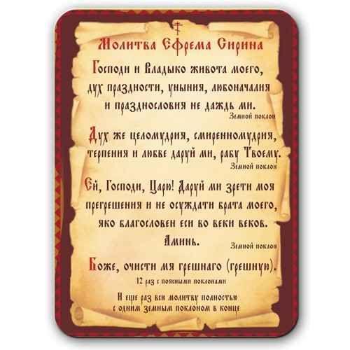 zagovory na vyigrysh v lotereju i pravila prochteniya magicheskih tekstov